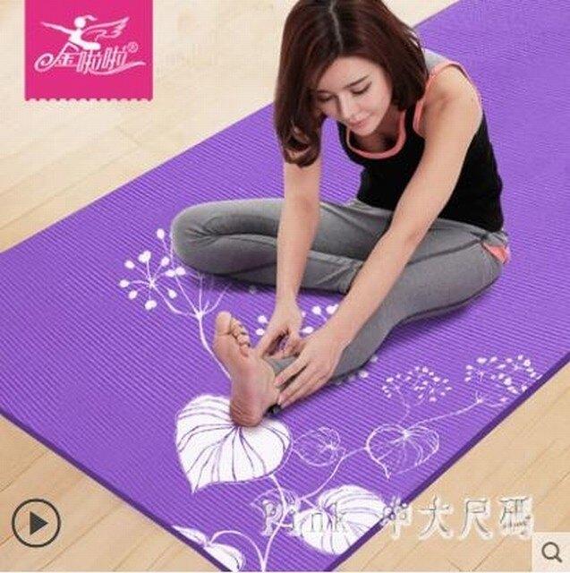 瑜伽墊初學者防滑瑜珈墊加厚健身墊兒童跳舞蹈墊愈加練功墊 JY7830【Pink中大尺碼】