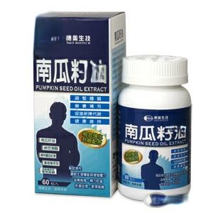 德奧南瓜籽油複合膠囊x1瓶(60粒/瓶)