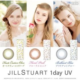 【送料無料】【YM】ジルスチュアートワンデー UV 10枚入 4箱|コンタクト JILL STUART 1day UV【カラコン】【1日使い捨て】【ワンデー】【シード】