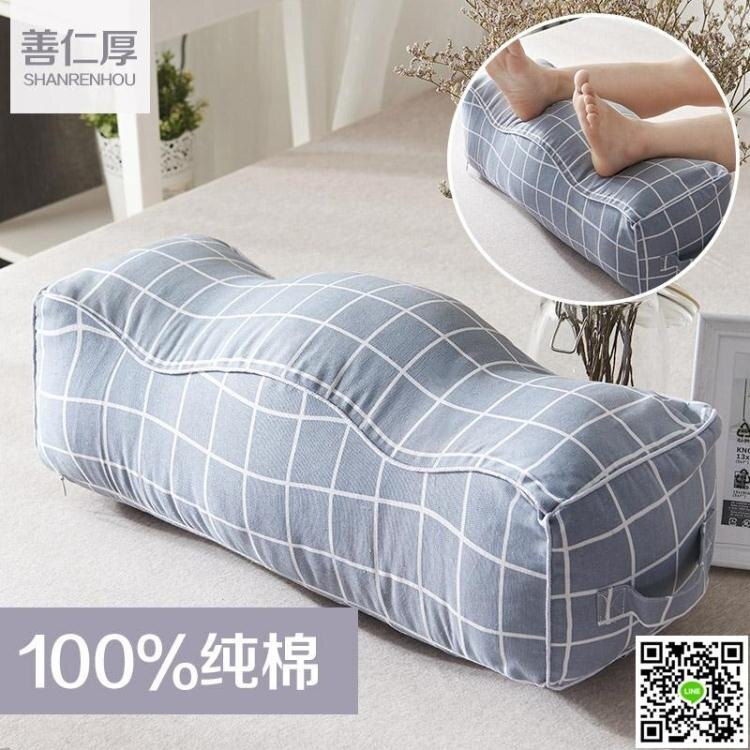 墊腳枕 睡覺墊腳枕抬腳高孕婦墊腿夾腿枕床上抬腿枕腿墊