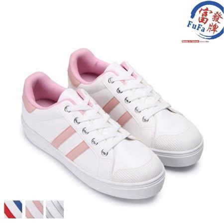 【富發牌 Fufa Shoes Market】 多色側條休閒運動鞋 1CHC07 白/粉