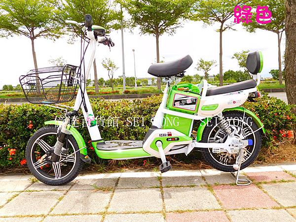 新款電瓶車 雙人電動自行車 兩輪男女代步電動車 附椅背 腳踏電動車 特價~