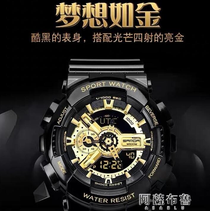手錶 電子手錶男中學生潮流運動兒童手錶女指針式防水防摔獨角獸男錶