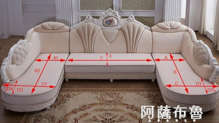 沙發套 沙發墊 歐式 夏天u型通用防滑訂做定制沙發套罩 全包 可拆洗全蓋