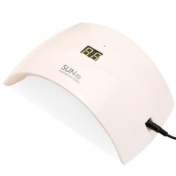 美甲燈LED感應烤燈工具USB充電甲油膠光療機多款式『洛小仙女鞋』