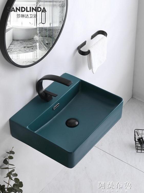 洗手盆 個性掛墻式洗手盆柜組合小戶型衛生間陶瓷洗臉盆簡易洗手池臺面盆