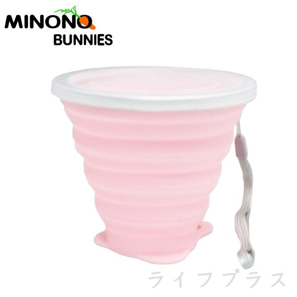 米諾諾304不鏽鋼杯緣矽膠折疊杯附蓋-粉紅色