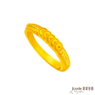 J code真愛密碼金飾 五錢黃金男戒指