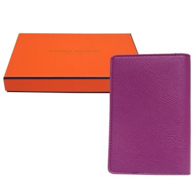 CAMPO MARZIO 掀開式皮革護照夾-粉紫色(附盒)