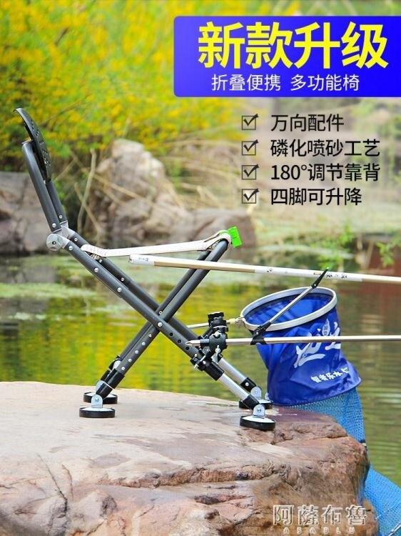 釣魚椅 釣魚椅新款釣椅折疊便攜釣魚座椅加厚多功能臺釣椅子輕便釣凳漁具