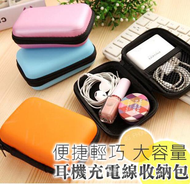 長方形耳機充電線收納包 超強防撞 耳機收納包 3c收納盒 數據線 耳機 收納盒 整理包
