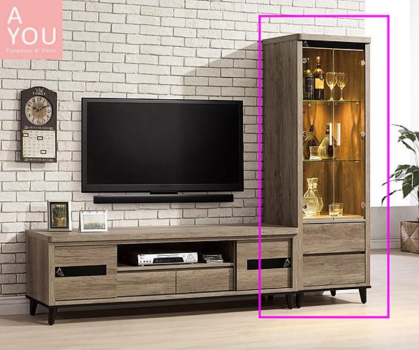 伊莎2尺展示櫃(大台北地區免運費)【阿玉的家2020】