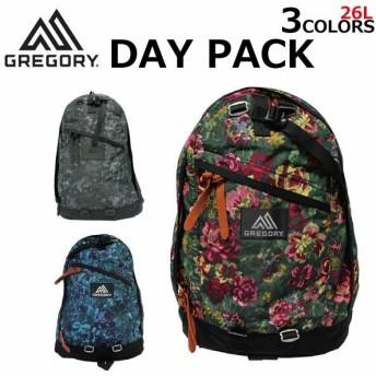GREGORY グレゴリー DAY PACK デイパック リュック リュックサック バックパック メンズ レディース A4 26L 65174