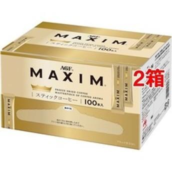 dポイントが貯まる・使える通販  マキシム インスタント コーヒー スティック (2g*100本入*2箱セット) 【dショッピング】 スティックコーヒー おすすめ価格