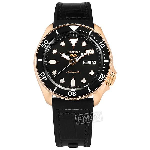 SEIKO 精工 / 4R36-07G0J.SRPD76K1 / 5 Sports 機械錶 自動上鍊 壓紋矽膠手錶 黑x玫瑰金框 41mm
