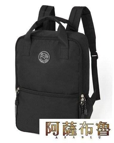 後背包 日本雜志附錄后背包 肩背包書包 休閒包 運動包 后背包