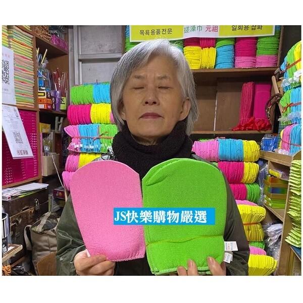 韓國老奶奶搓澡巾強力搓泥去污加厚雙面搓背手套