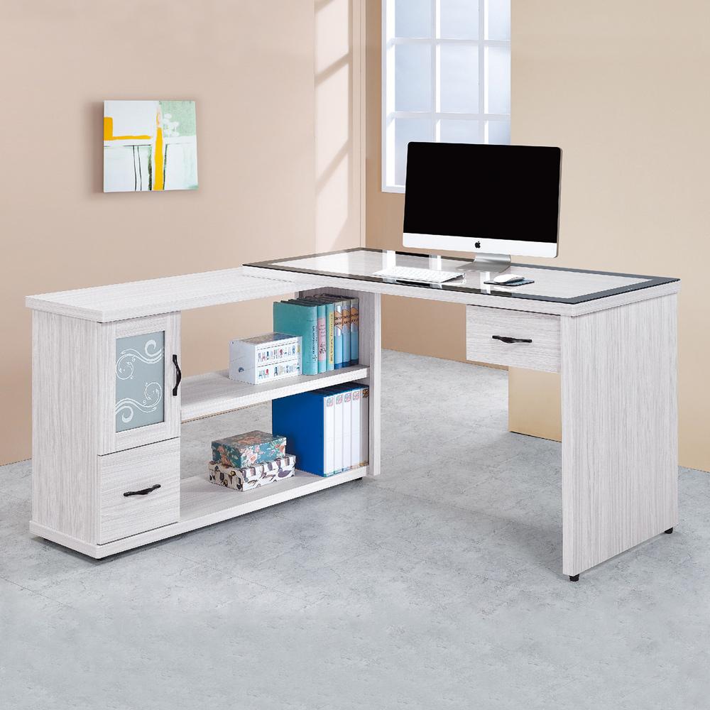 Boden-維卡斯4.4尺L型書桌/工作桌/辦公桌