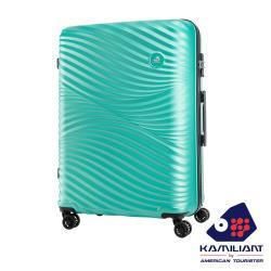 Kamiliant卡米龍 25吋Waikiki立體波紋耐刮四輪硬殼TSA行李箱(海洋綠)-DW8*54002