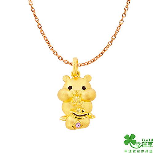 幸運草金飾 黃金鼠黃金 水晶墜子