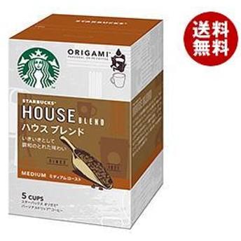 送料無料 【2ケースセット】 ネスレ日本 スターバックス オリガミ パーソナルドリップ コーヒー ハウス ブレンド (9g×5袋)×6箱入×(2ケース) ※北海道・沖縄・離島は別途送料が必要。
