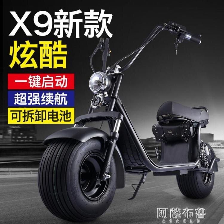 電動車 駿杰寬胎普哈雷電動車halei電瓶車踏板可取電池充電動的滑板車