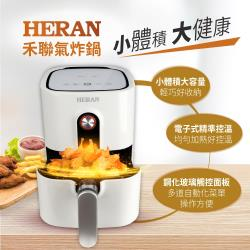 HERAN禾聯 微電腦健康氣炸鍋 HAO-02BY020
