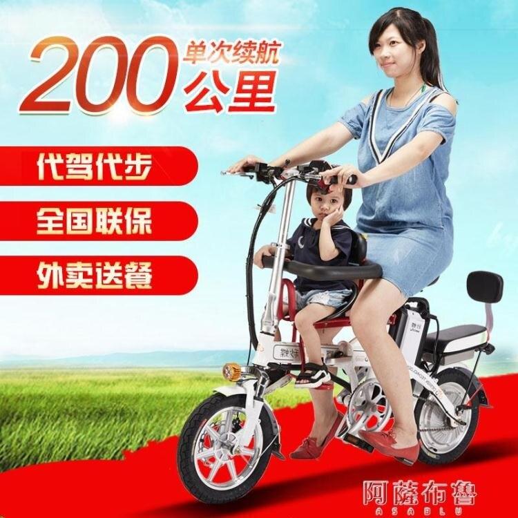 電動車 秒蝶折疊式鋰電池新國標親子母小型代步女士電瓶車迷你電動自行車