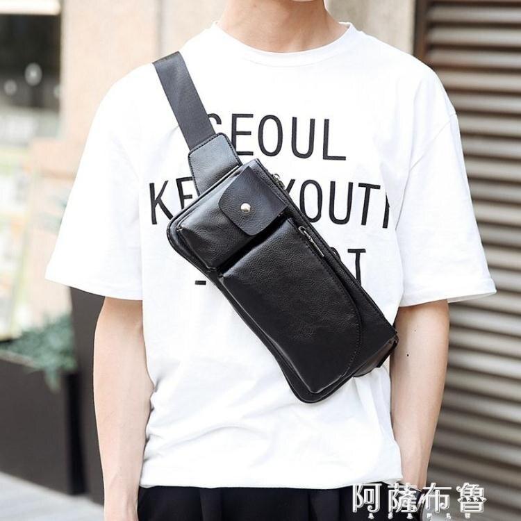 胸包新韓版男士胸包 皮質休閒潮流胸包 男士腰包胸前包時尚小背包