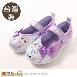 魔法Baby 女童鞋 台灣製冰雪奇緣授權正版公主鞋 娃娃鞋~sa04757
