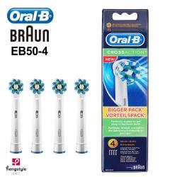 德國百靈Oral-B-多動向交叉刷頭(4入)EB50-4