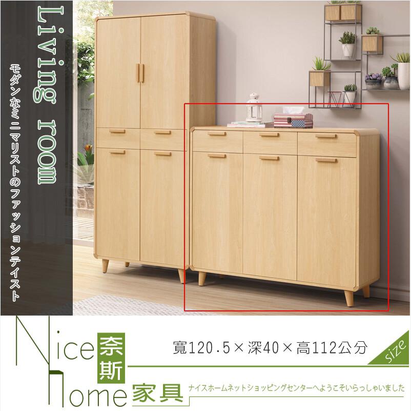 奈斯家具nice17-29-hdc 艾維4尺鞋櫃