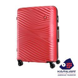 Kamiliant卡米龍 25吋Waikiki立體波紋耐刮四輪硬殼TSA行李箱(莓紅)-DW8*80002