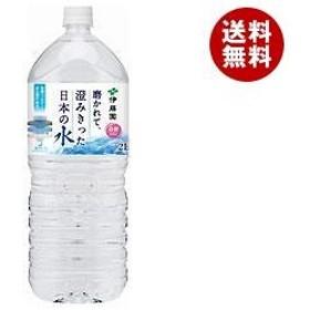 送料無料 【2ケースセット】 伊藤園 磨かれて、澄みきった日本の水 2Lペットボトル×6本入×(2ケース) ※北海道・沖縄・離島は別途送料が必要。