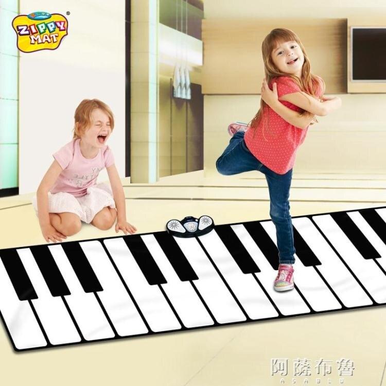 電子琴 男孩女孩幼兒童跳舞腳踩腳踏電子琴鋼琴毯益智早教音樂玩具禮品
