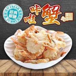 超人氣咔啦蟹(經典椒鹽)25g x12包