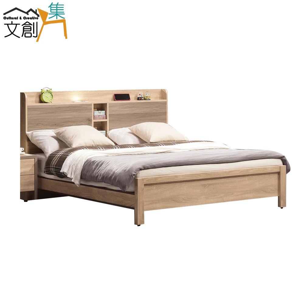 【文創集】比菲德 現代5尺雙人床台組合(床頭片+床底+不含床墊)