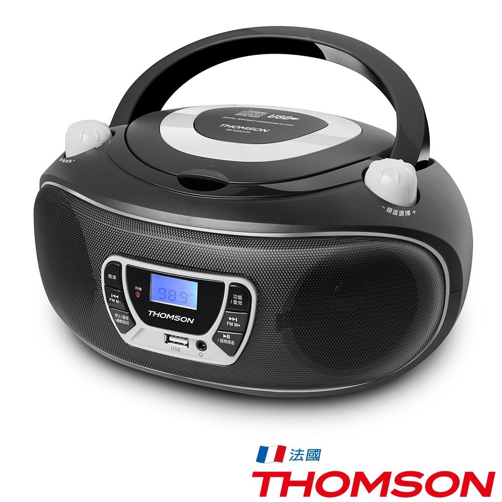 THOMSON 手提CD/MP3/USB音響 TM-TCDC26U