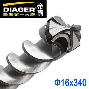 獨家代理 法國DIAGER 五溝十刃水泥鑽尾鑽頭 五溝鎚鑽鑽頭 可過鋼筋鑽頭 16x340mm