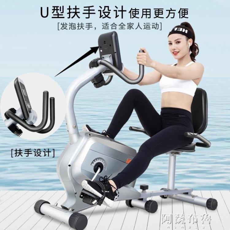動感單車 動感單車家用磁控超靜音老年人健身器材室內自行車臥式健身車