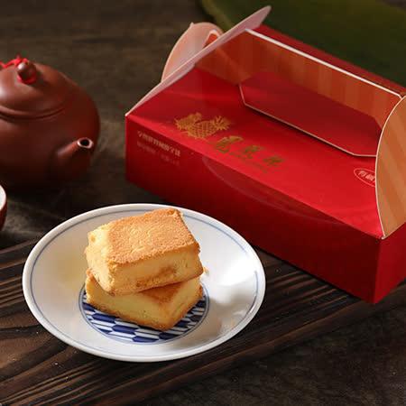 預購【小潘】鳳凰酥/鳳黃酥裸裝-2盒組(15顆*2盒)