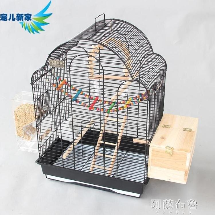 鳥籠 玄鳳虎皮鸚鵡籠子豪華大型鳥籠 八哥籠大號金屬牡丹鷯哥繁殖籠A25