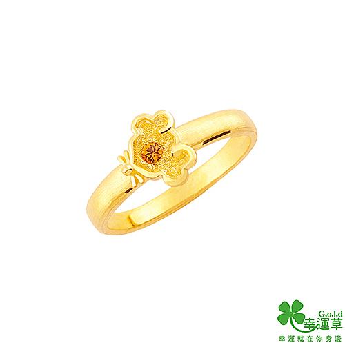 幸運草金飾 萬福金鎖黃金 水晶戒指