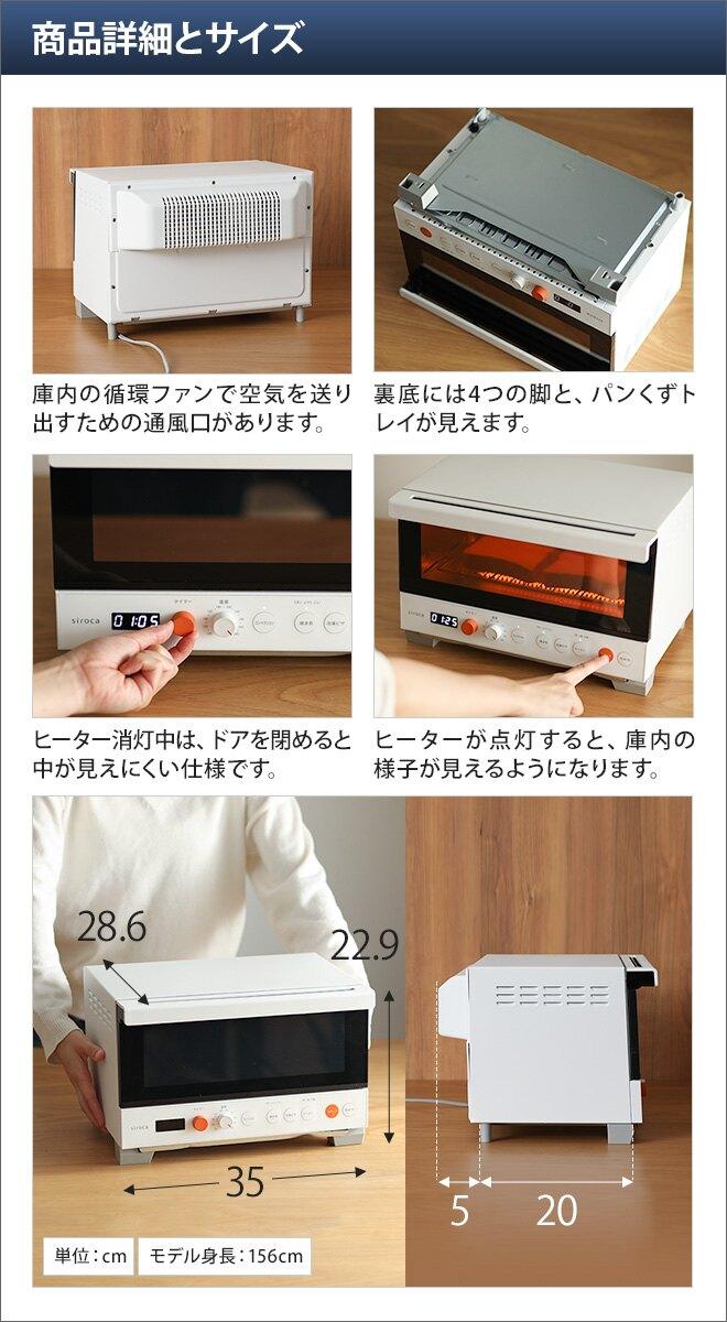 日本Siroca 烤麵包機 烤箱 / ST-2D251。日本必買(14080)|件件含運|日本樂天熱銷Top|日本空運直送|日本樂天代購