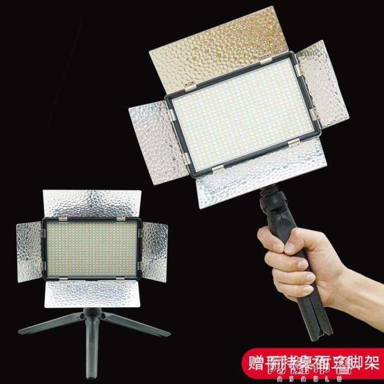 攝影燈 37W520顆燈珠攝像燈婚慶攝影燈小型外拍燈拍照LED補光燈手持便攜