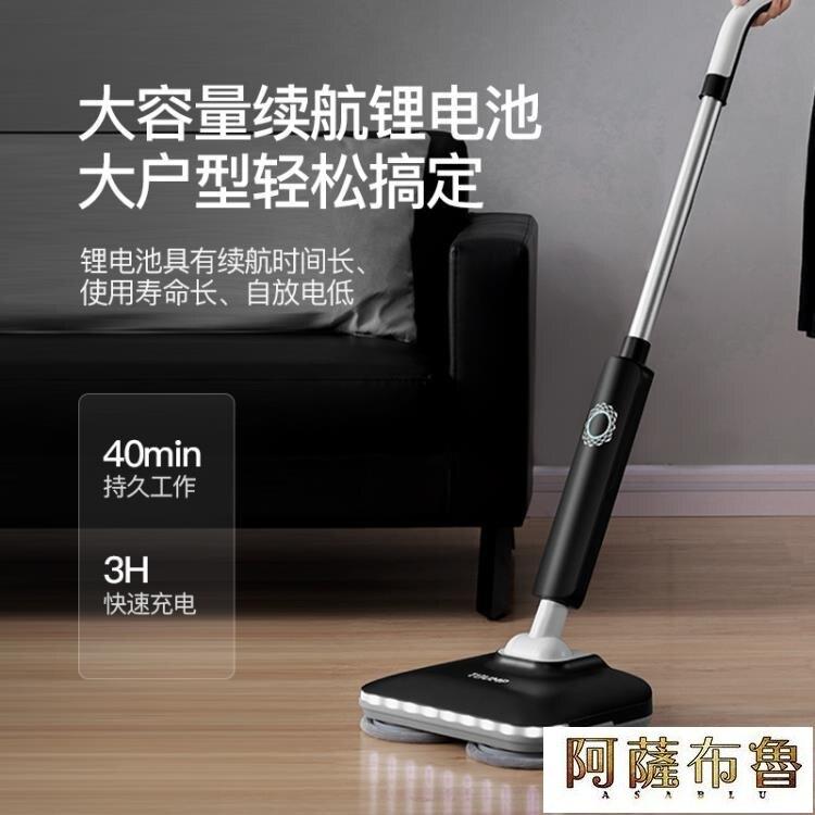 電動拖把 無線電動拖把掃地一體機無蒸汽家用懶人拖地機擦地自動清潔機