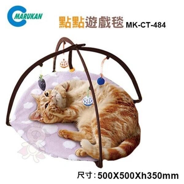 日本marukan點點遊戲毯 mk-ct-4841入 玩具墊 貓玩具