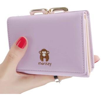 Xiandmeng 三つ折り ミニ 財布 レディース 2WAY がま口 かわいい 多機能 カード入れ 小銭入れ 写真入れ 大容量 コンパクト 軽量 ギフト 10.6  8.4  3.3cm 猿 (パープル)