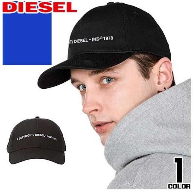 ディーゼル DIESEL キャップ 帽子 ベースボールキャップ COMIXI メンズ ブランド 大きいサイズ 黒 ブラック