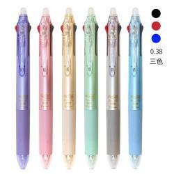 日本PILOT百樂FRIXION擦擦筆BALL 3細版Slim原子筆LKFBS60UF魔擦筆0.38mm黑紅藍三色筆
